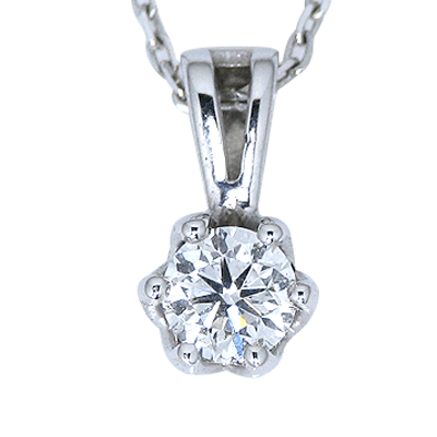 0.50ct H SI2 Diamond Solitaire Pendant